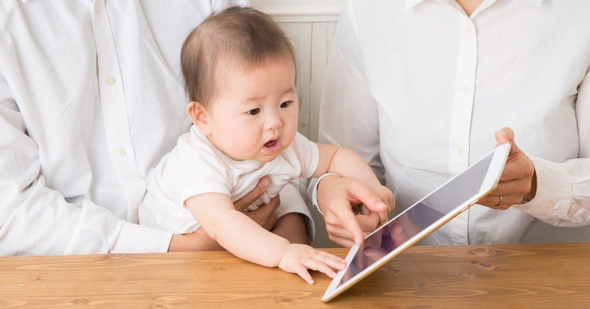 家men,赤ちゃん,泣き止まない時のあやし方,解説,マニュアル,泣く理由,対処法,泣き止む抱っこ,音楽,歌,アプリ
