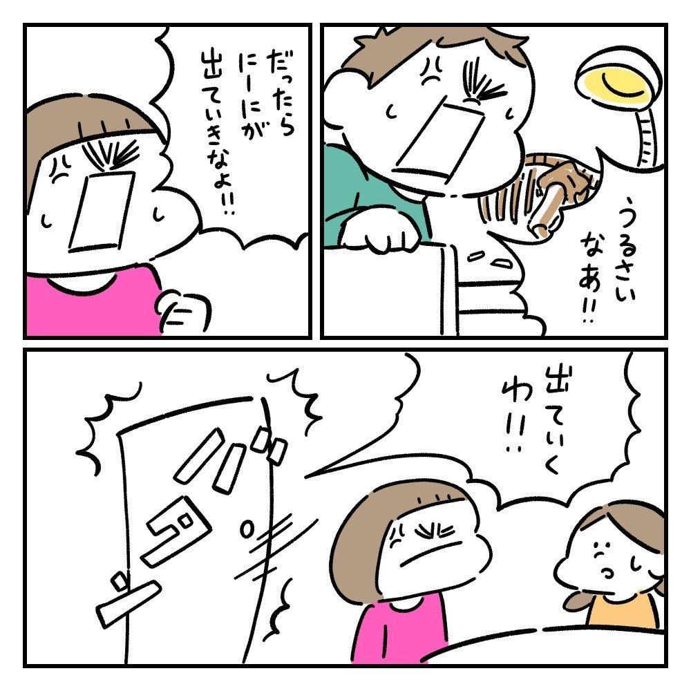 しろやぎ,育児漫画