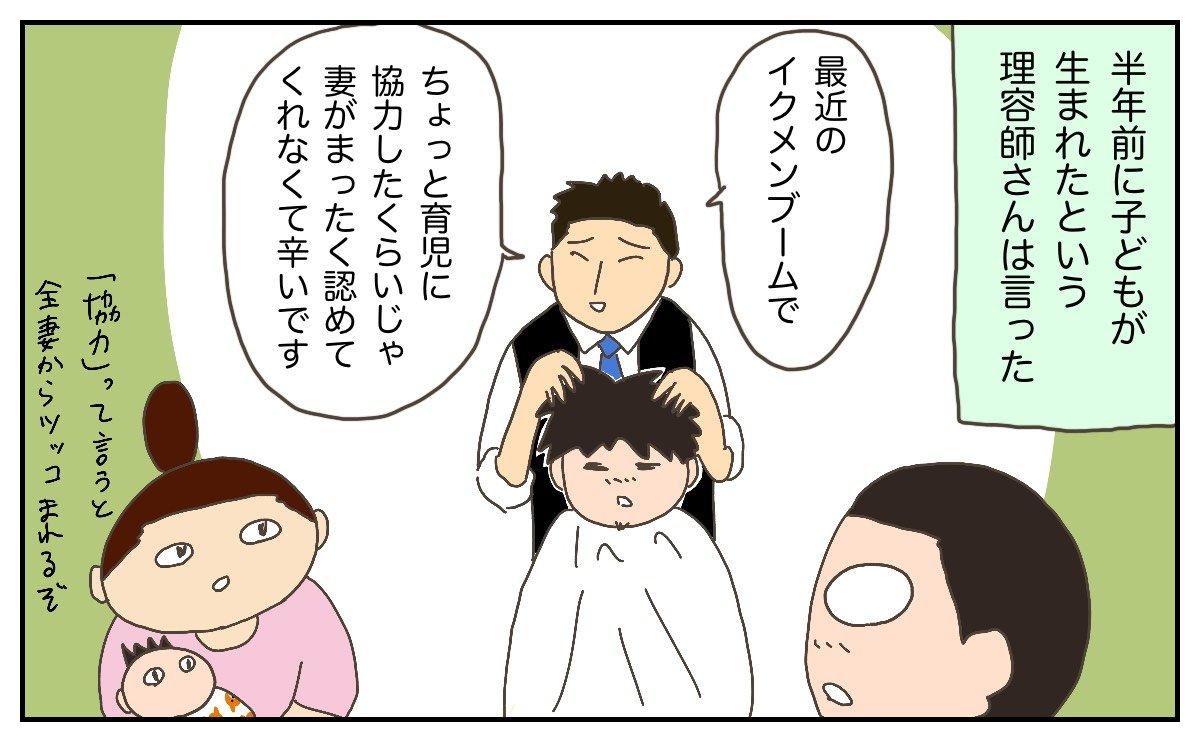 桜田麩コウイチ,漫画