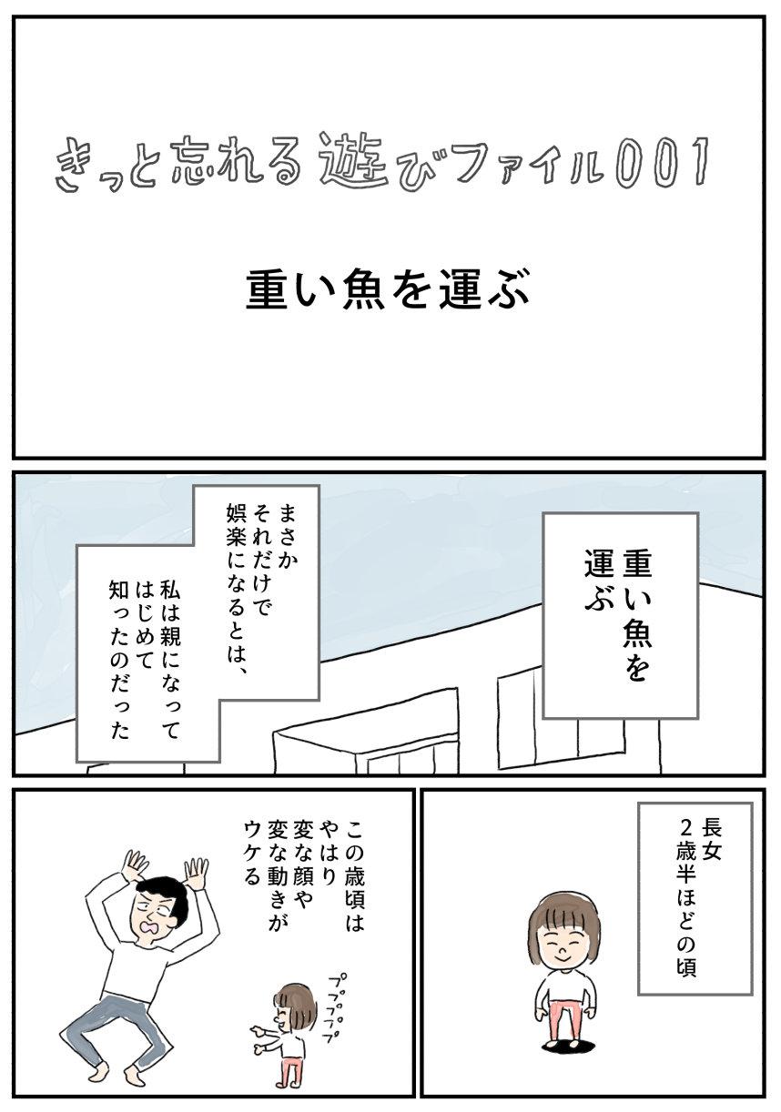 室木おすし,漫画