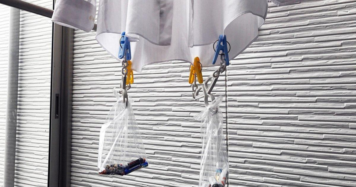 ワイシャツ,洗濯ネット,家men