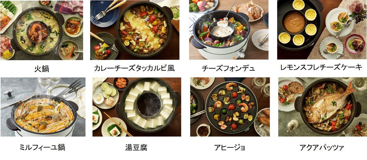 Toffy電気グリル鍋,レシピ