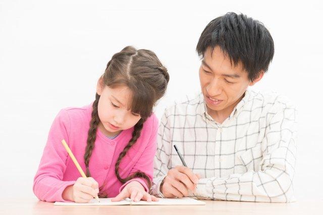 教育,アクティブラーニング
