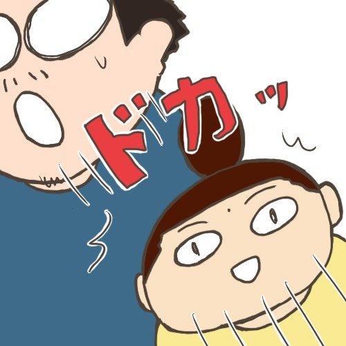 桜田麩コウイチ(エッセイ漫画家)