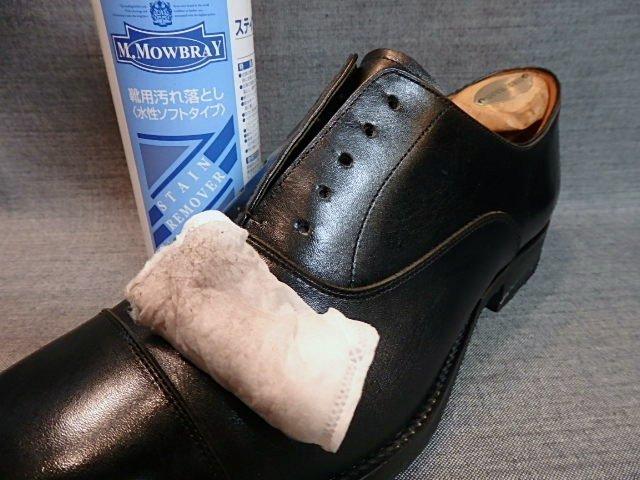 家men,お手入れ,革靴