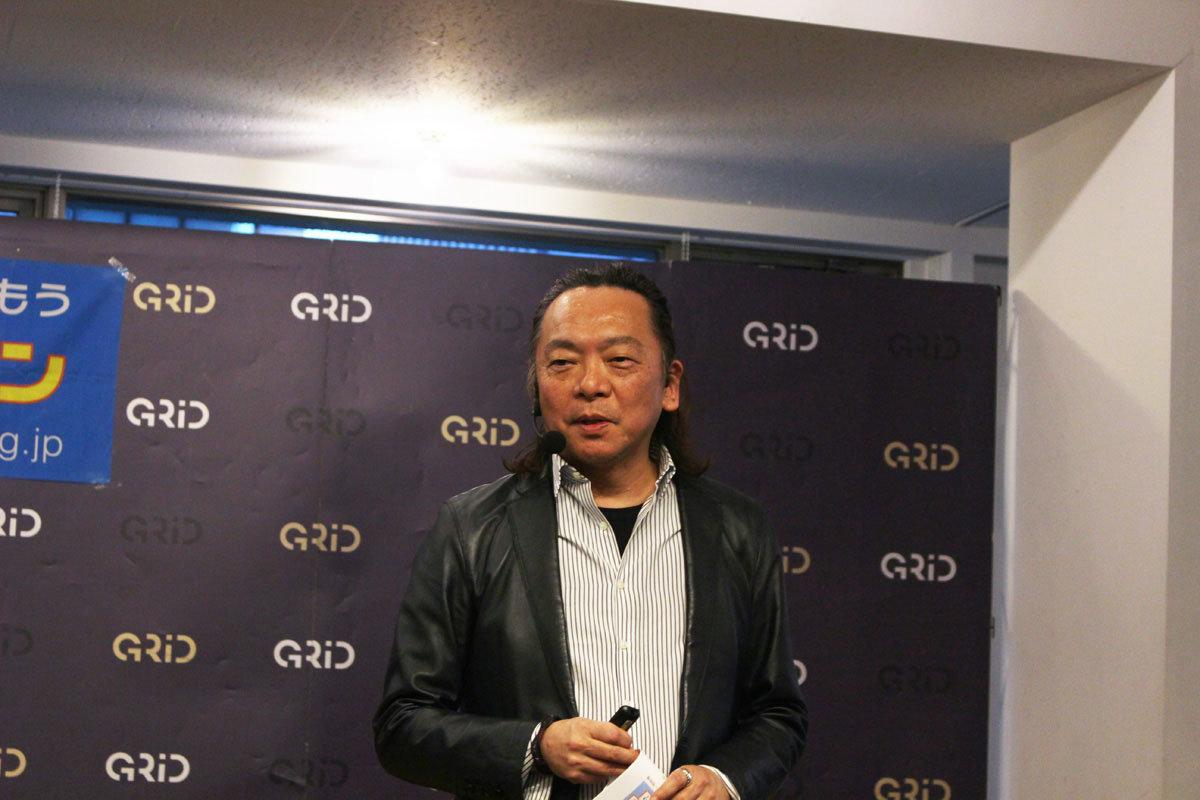 安藤 哲也氏(FJ代表/モデレーター)