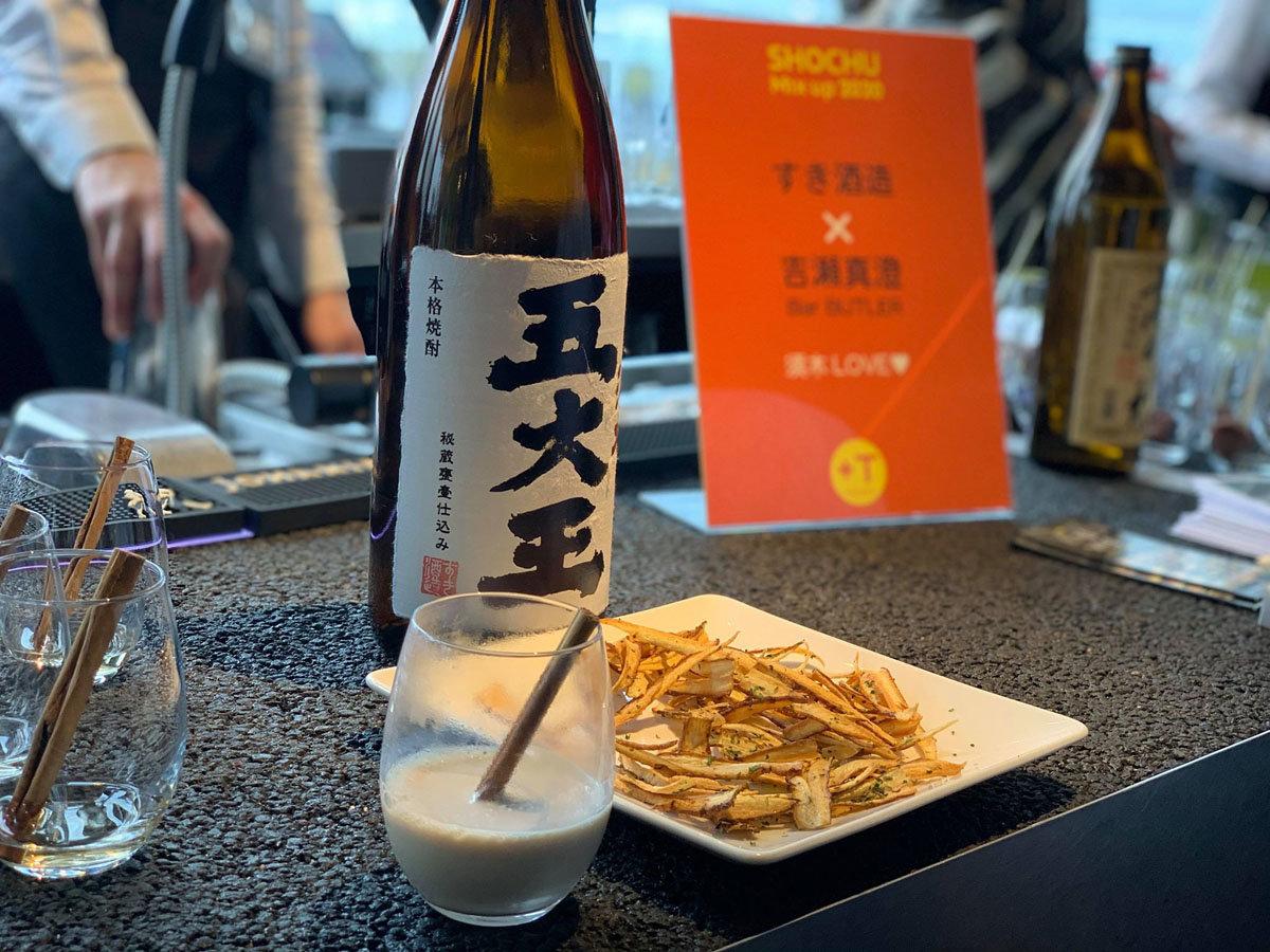宮崎,オリジナル焼酎カクテル