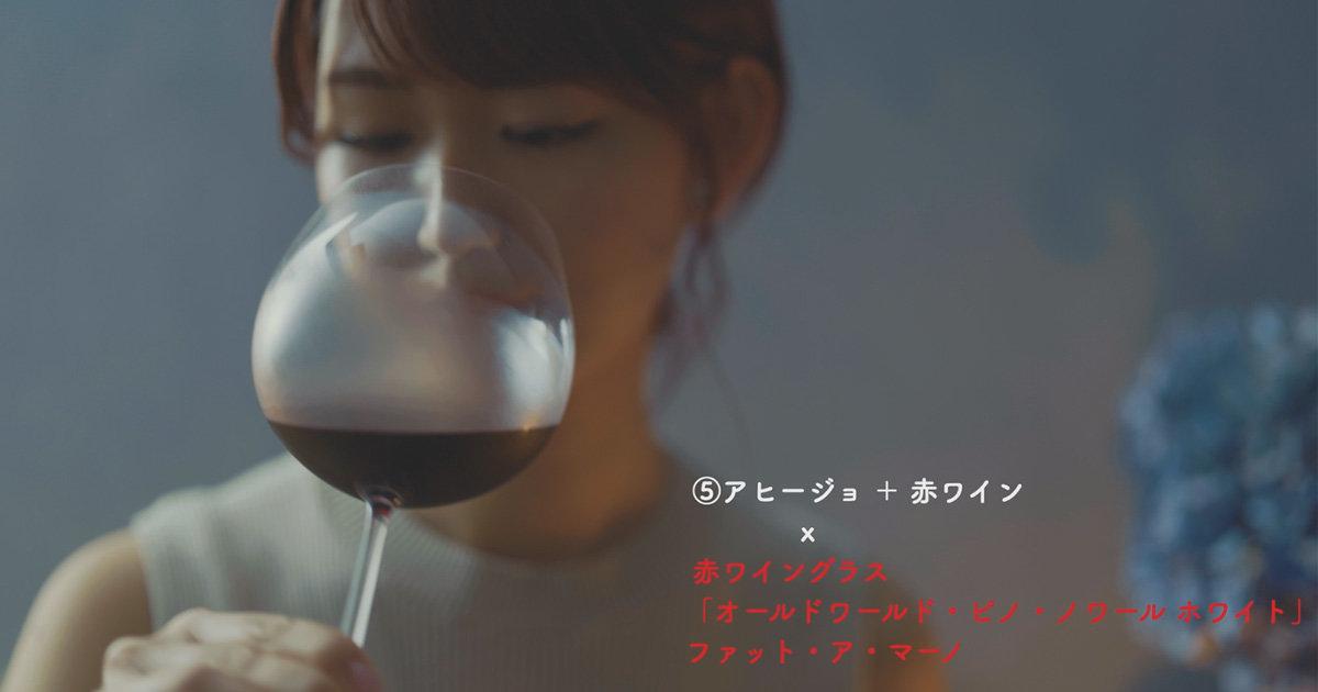 ワイングラス,リーデル