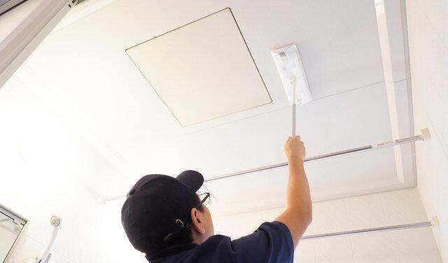 風呂カビ対策,天井