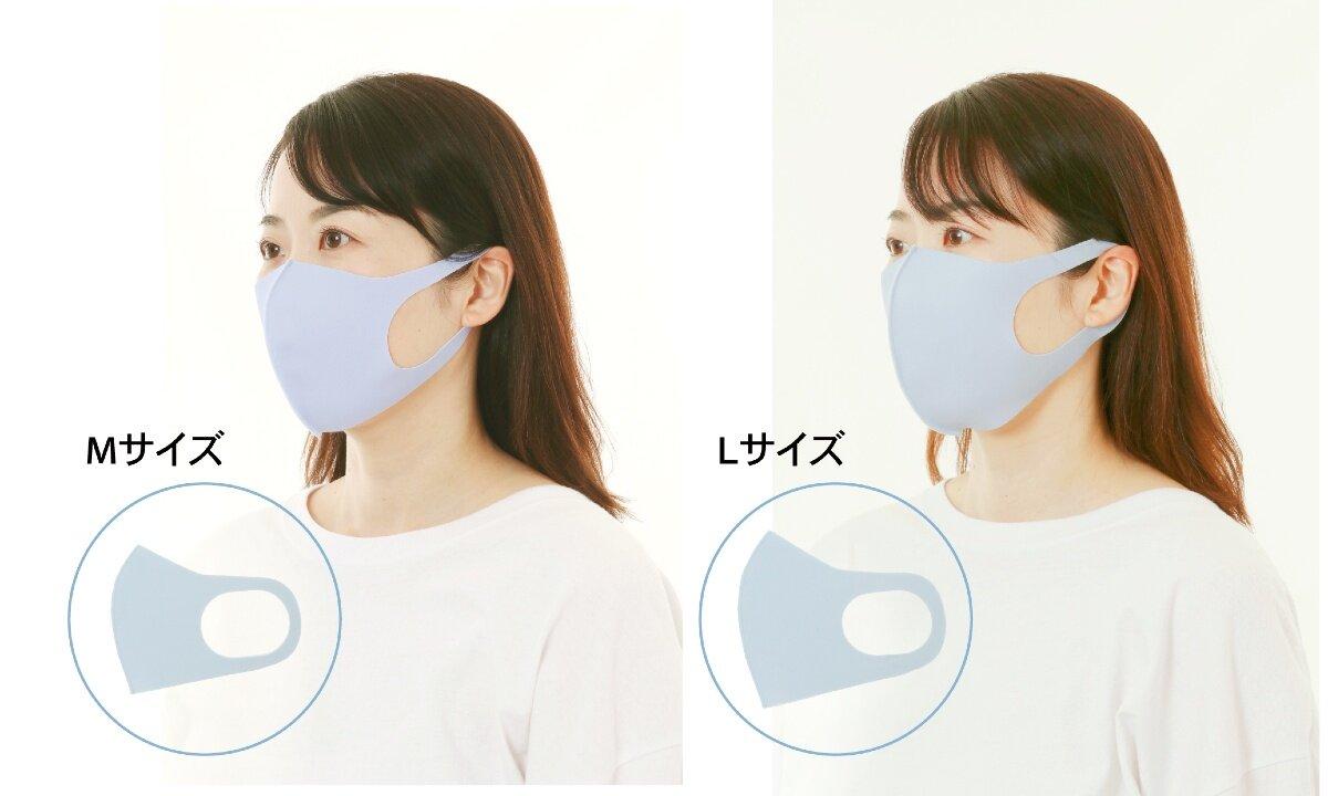 西川,洗えるクールマスク