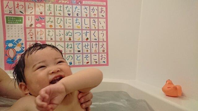 子ども,お風呂
