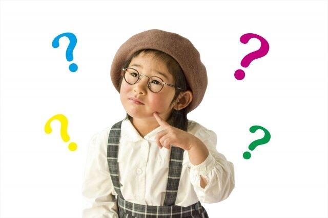 4歳児,質問攻め