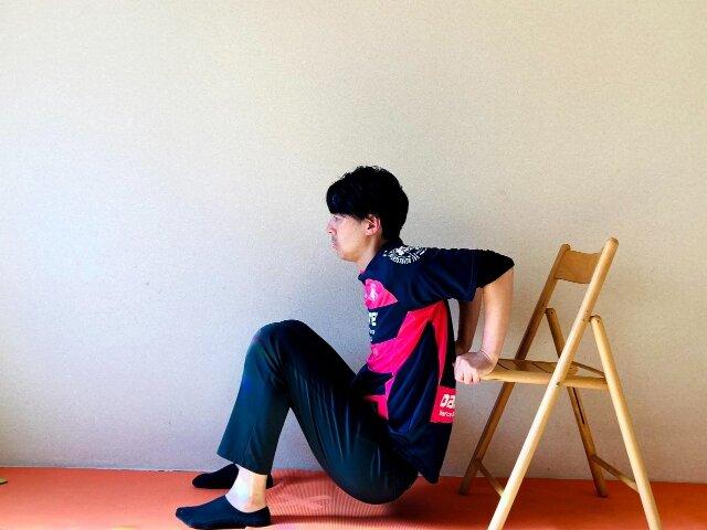 椅子トレーニング,チェア・リバースプッシュアップ