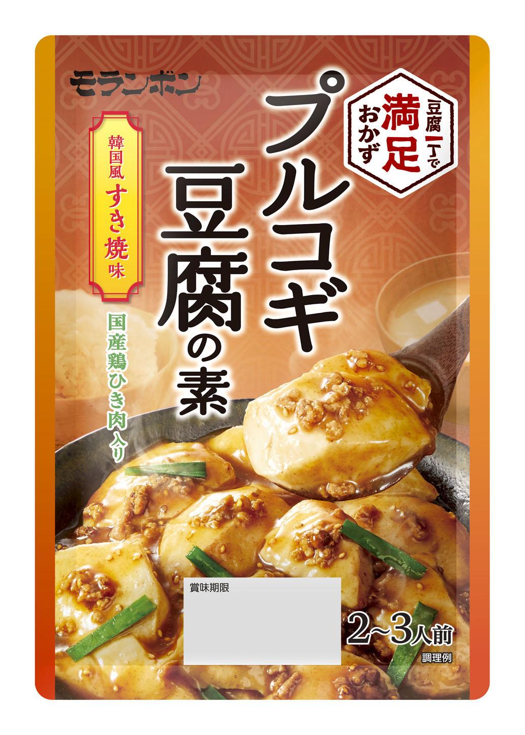 モランボン, プルコギ豆腐の素, 豆腐料理,調味料