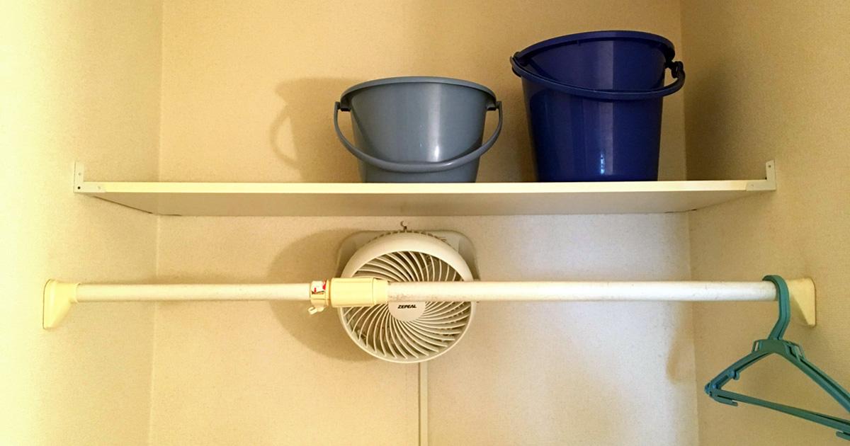 家men,収納,第6回,洗面脱衣所