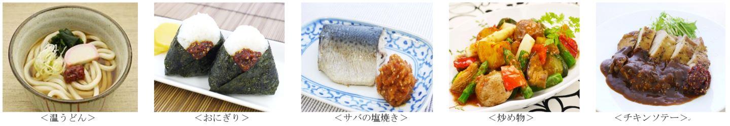 業務用「食べるゆず入り七味300g」8月20日新発売 業務用「食べるわさび300g」リフレッシュ