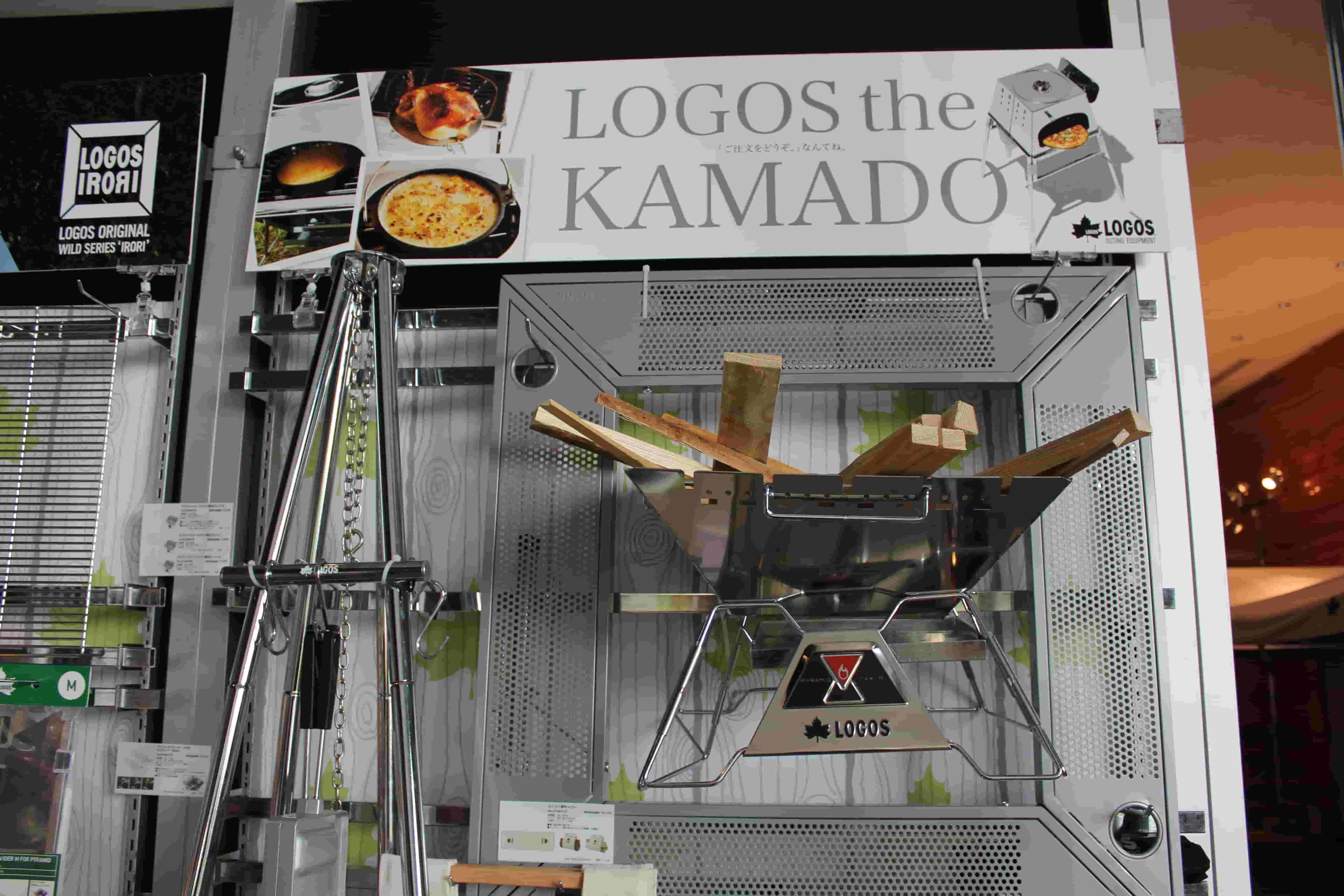 LOGOS the ピラミッド シリーズ,LOGOS , ロゴス , 019 THE LOGOS SHOW