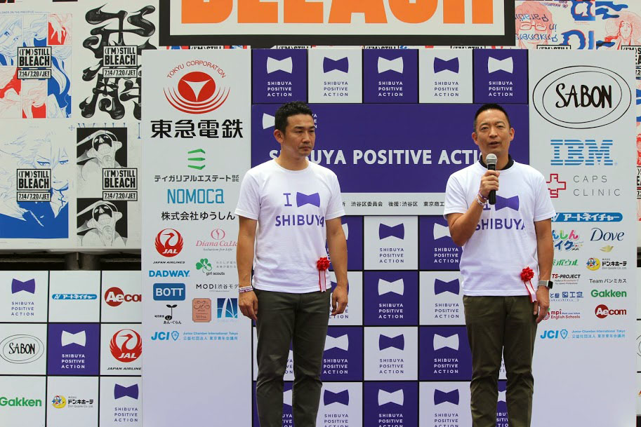 家men,SHIBUYA POSITIVE ACTION2018,レポート