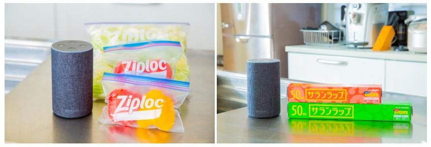 家men,Amazon Alexa,旭化成,冷凍保存方法テクニック
