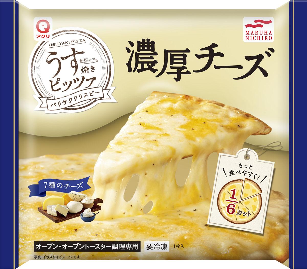 冷凍食品,ピザ,マルハニチロ,濃厚チーズ,家men