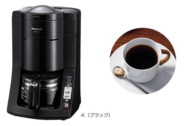 クリスマスギフト,パナソニック 沸騰浄水コーヒーメーカー 全自動タイプ NC-A56,家men