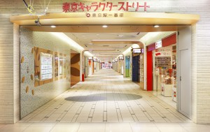 東京キャラクターストリート&東京おかしランド,おでかけスポット,家men
