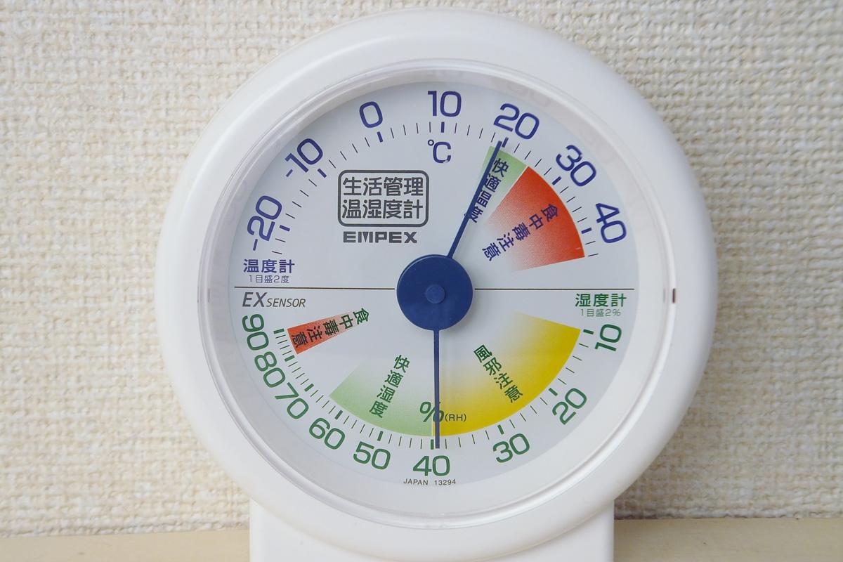 ハイアス,R+ハウス,低温,低湿度,高断熱・高気密住宅,家men
