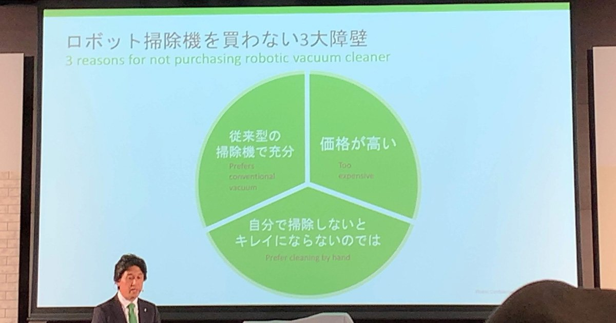 アイロボット,ルンバi7,ルンバi7+,ロボット掃除機,ルンバブル,家men