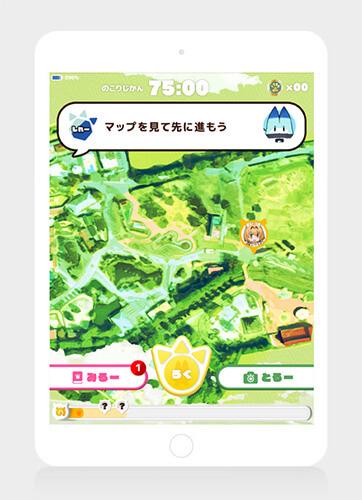 けものフレンズ2,東武ジャパリパーク,デジタルゲームアトラクション,東武動物公園,家men