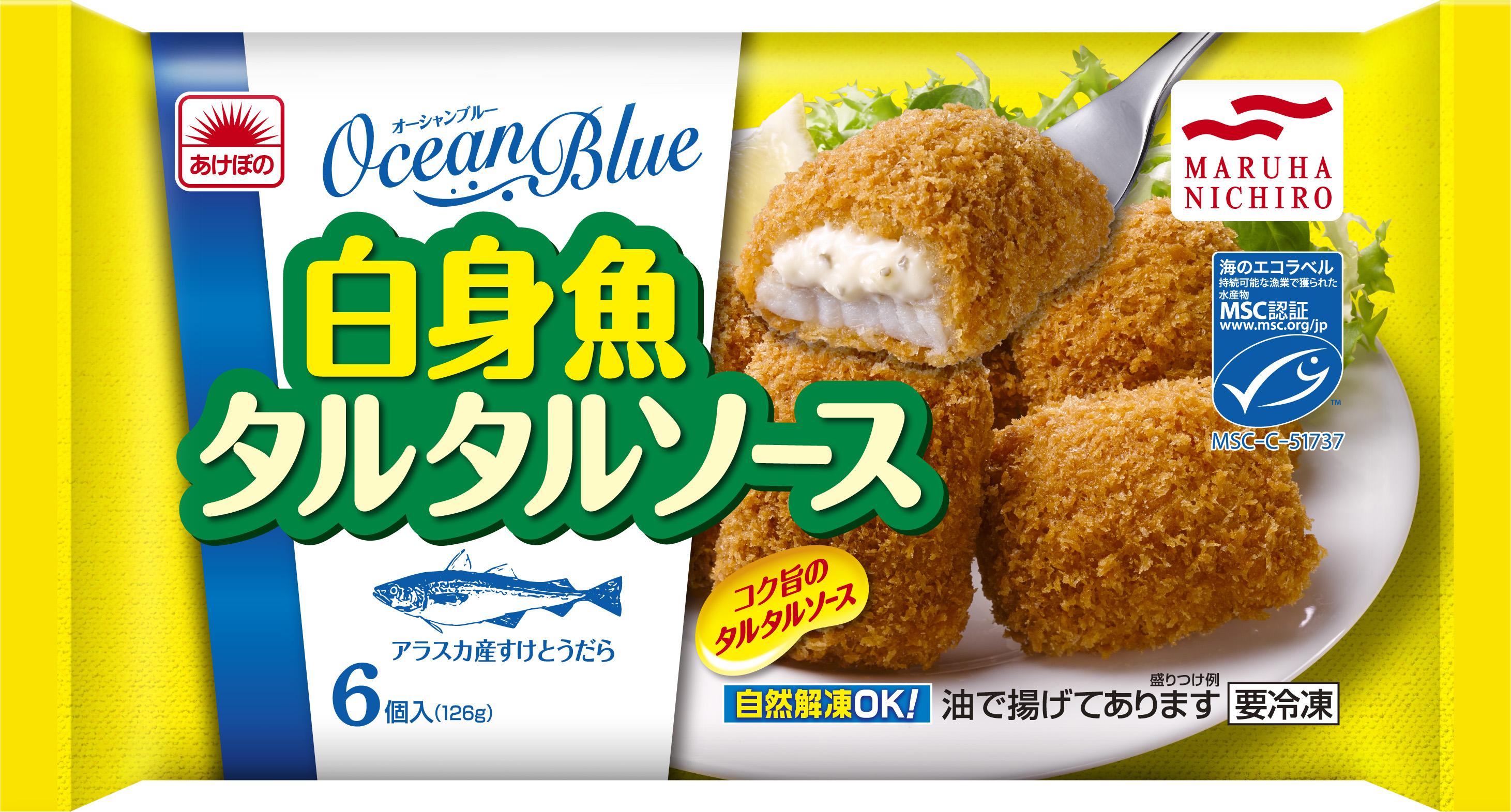 18位「白身魚タルタルソース」(マルハニチロ),国民1万人がガチで投票! 冷凍食品総選挙,テレビ朝日,家men