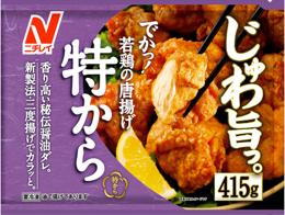 特から,ニチレイ,冷凍食品総選挙,テレビ朝日,家men