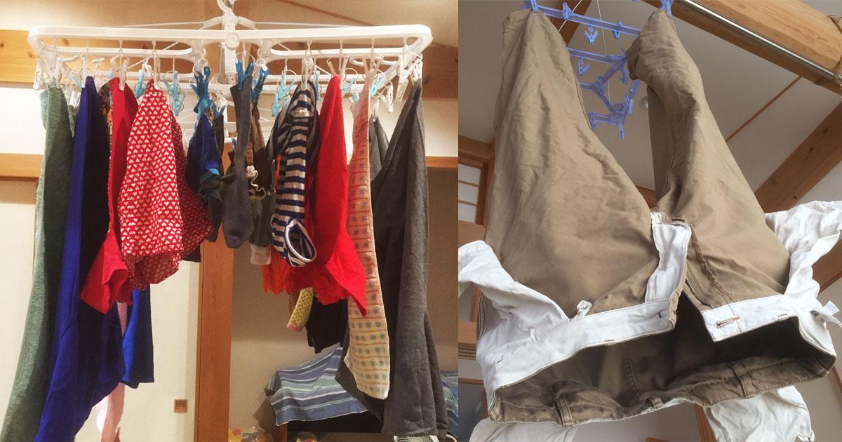 梅雨,衣類,カビ,洗濯,乾燥,部屋干し,テクニック,家men