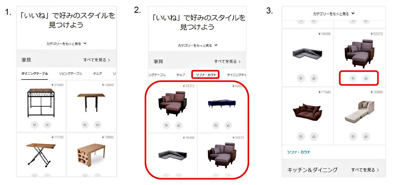 Amazon,Discovery,使い方,アプリ,家men