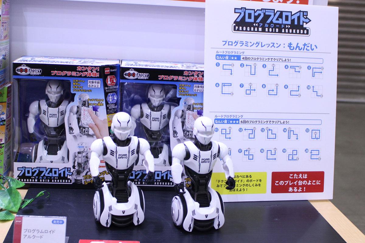 東京おもちゃショー,プログラムロイド アルクード,プログラミング,家men