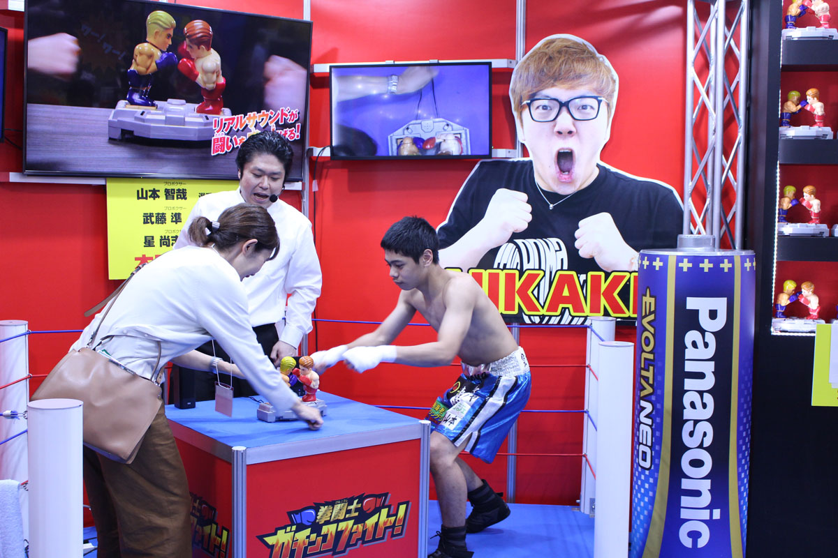 東京おもちゃショー,拳闘士ガチンコファイト,家men