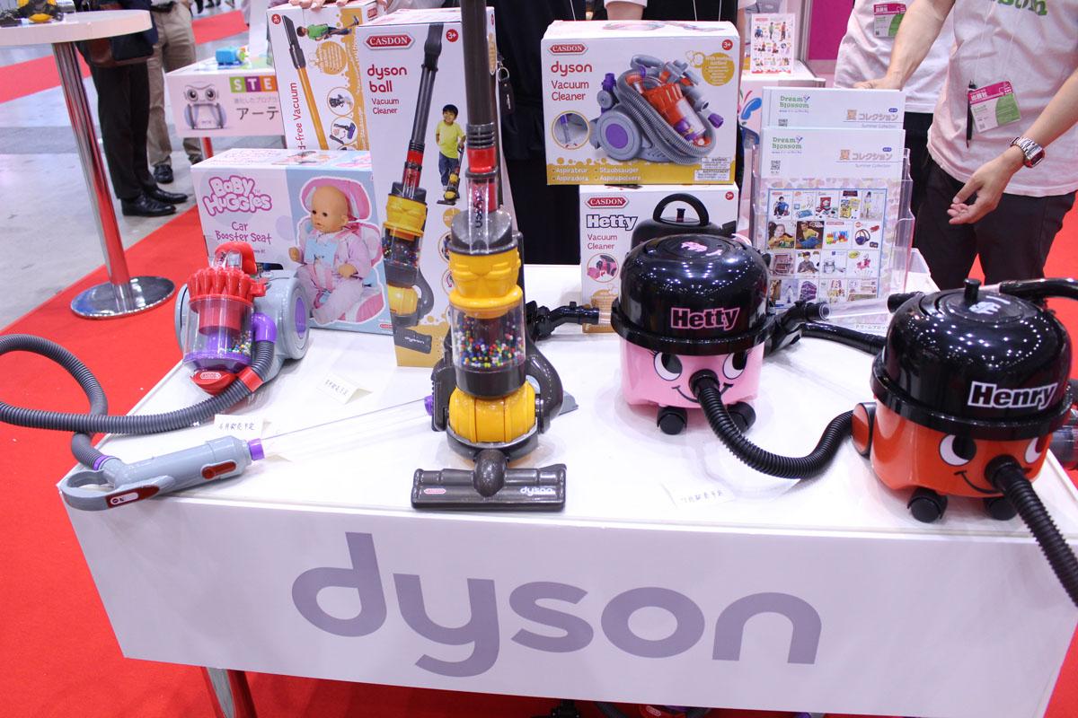 東京おもちゃショー,ダイソン,家men