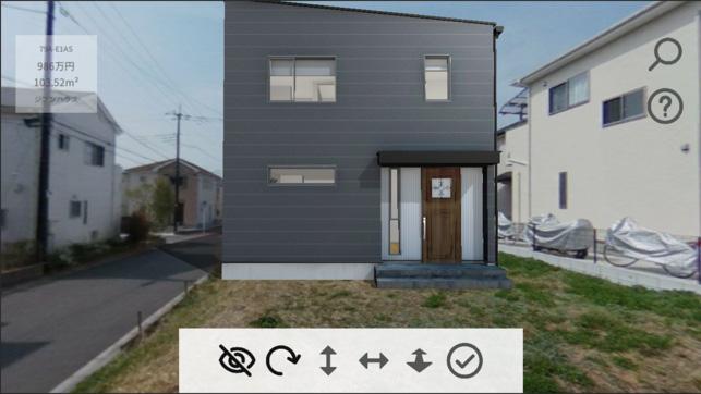 ジブンハウス,スマホ,家,購入,規格住宅,VR,AR,家men