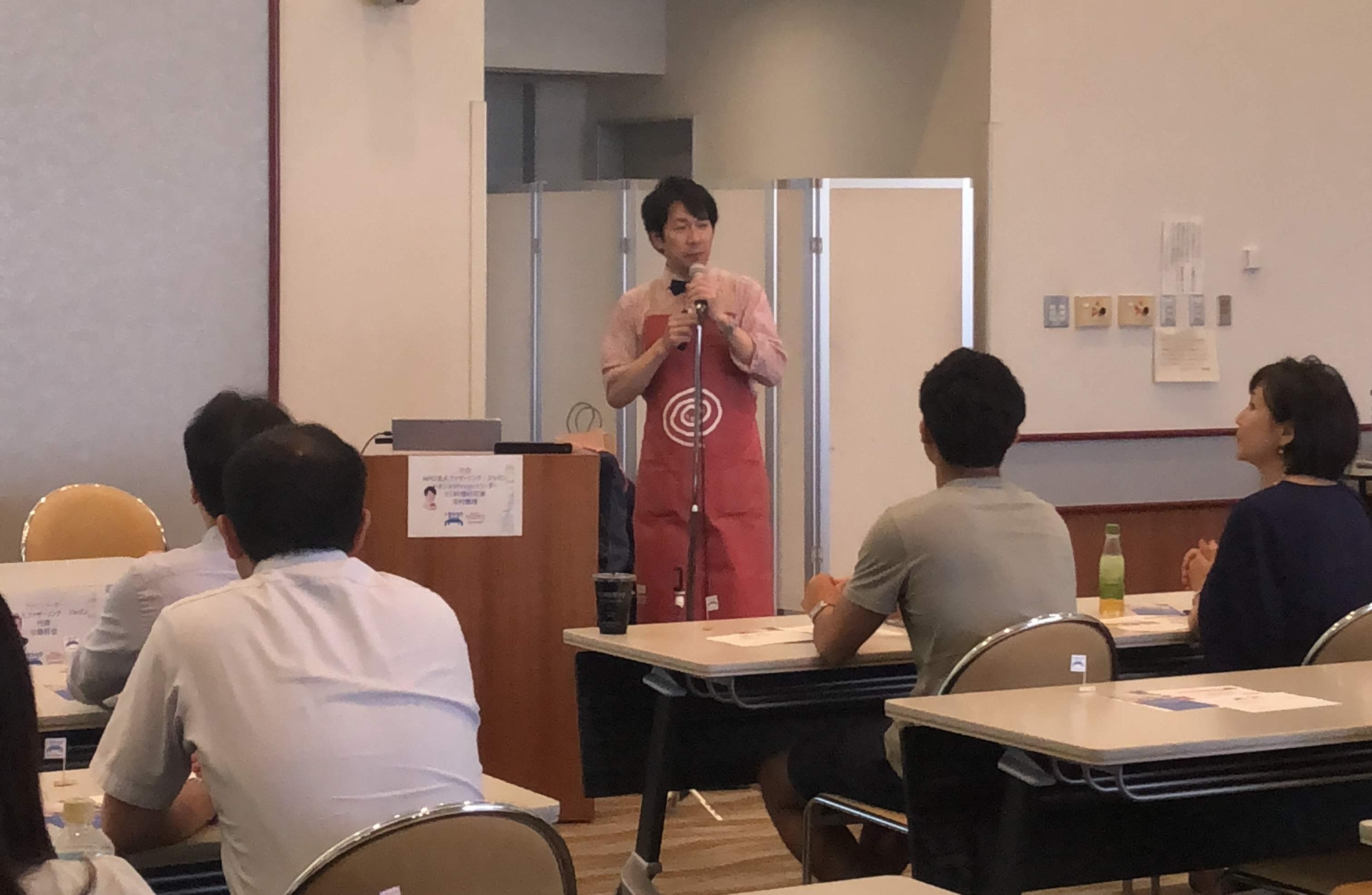トモショクproject,トモショク プロジェクト,パパ料理研究家 滝村雅晴,ファザーリングジャパン