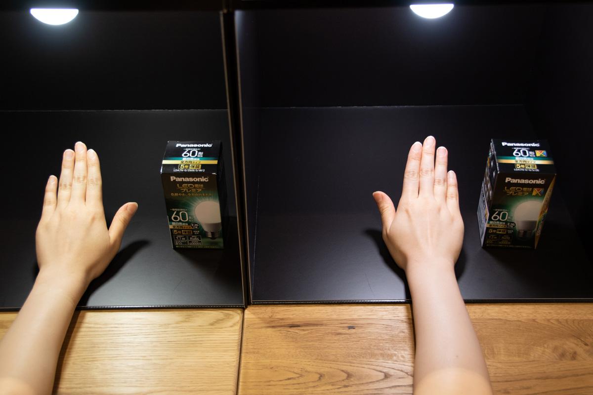 LED電球,プレミアX,光の比較