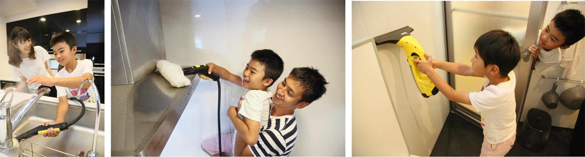 家men,夏の大掃除,ケルヒャー,高圧洗浄機