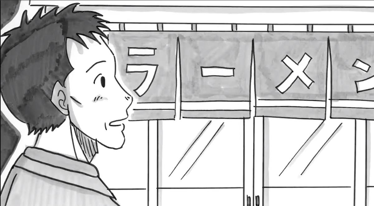 家men,鉄拳,パラパラ漫画,誓い