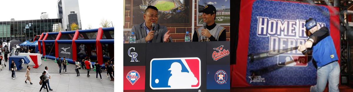 MLB ROAD SHOW 2019 in OSAKA,グランフウロント大阪,野球,家men,イベント,9月,家族,親子,子ども