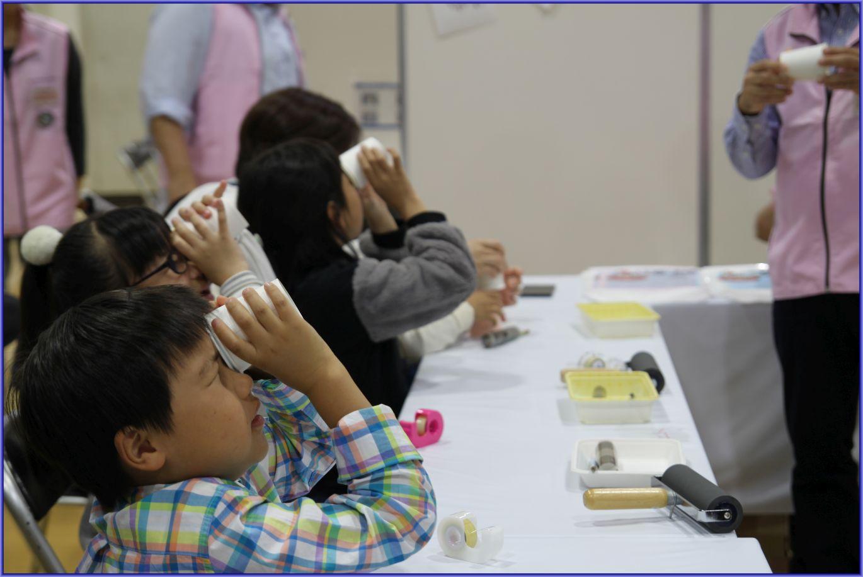 10月,お出かけ,イベント,家族,親子,化学の日 子ども化学実験ショー2019