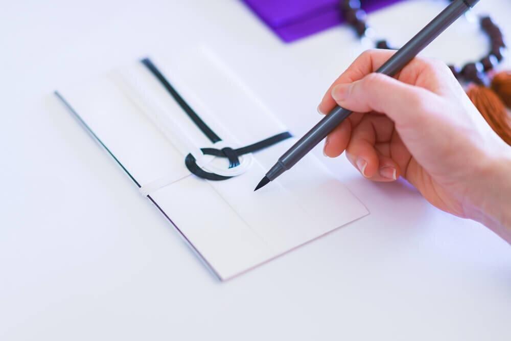 香典袋とお札五千円