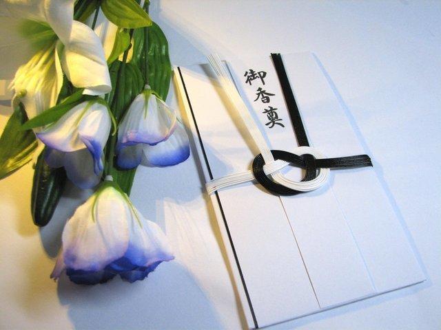お香典と花