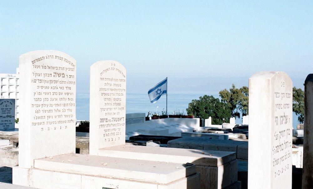 ユダヤ教徒の墓