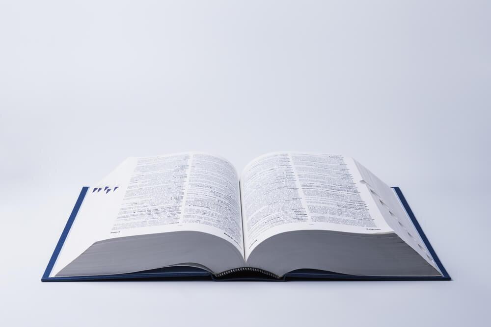 開かれた辞書