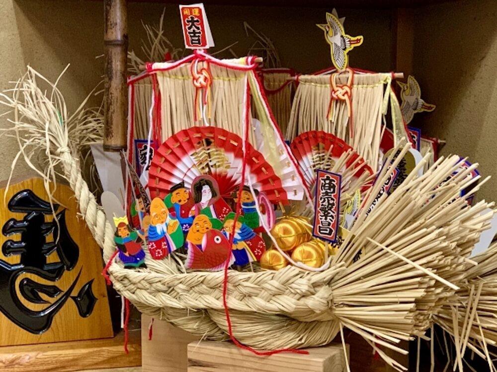 七福神の乗った大漁船