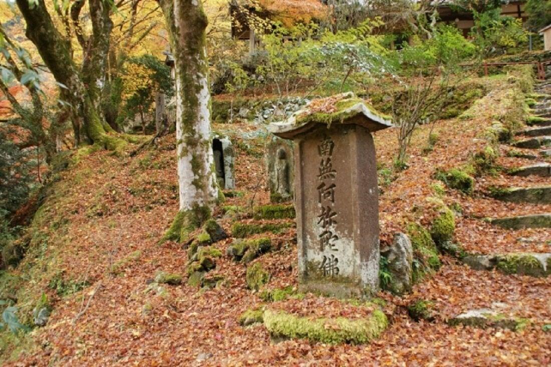 南無阿弥陀仏の石碑