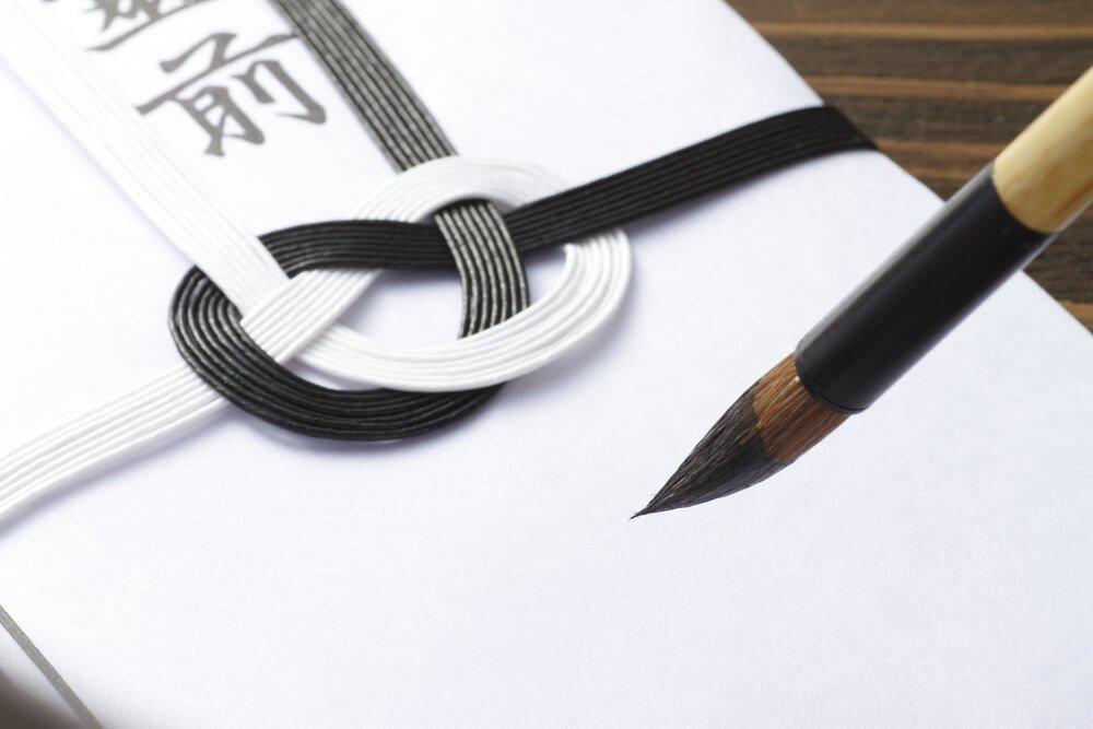 覚えておきたい香典袋の正しい書き方を解説 - Coeurlien